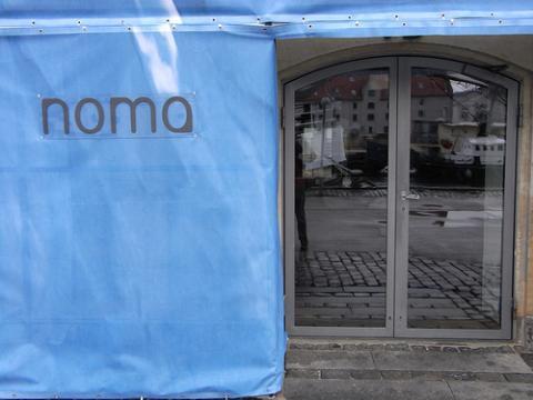 noma-restaurante.jpg